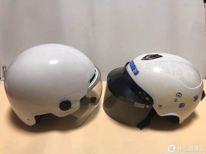 两个头盔对比