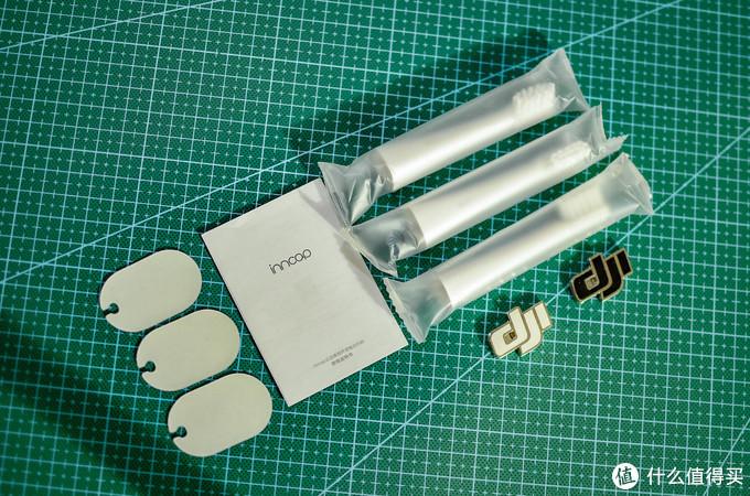 小电器真香体验 —— inncap云洁高频声波电动牙刷试用