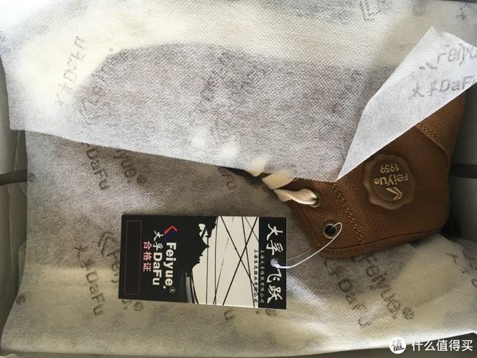 里面包装还可以,还有个装鞋的袋子,对得起53块钱