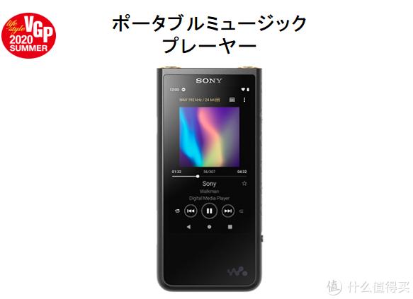 日本国最大级VGP2020夏季 全球耳机授奖名录 全点评