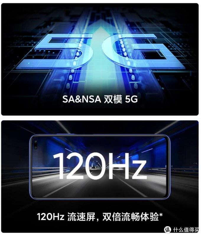 骁龙765G+120Hz高刷屏:Redmi K30i 5G高配版上架开售