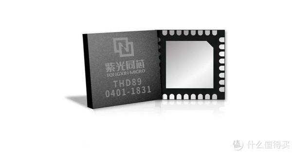 实现零突破:紫光安全芯片获得全球最高等级认证