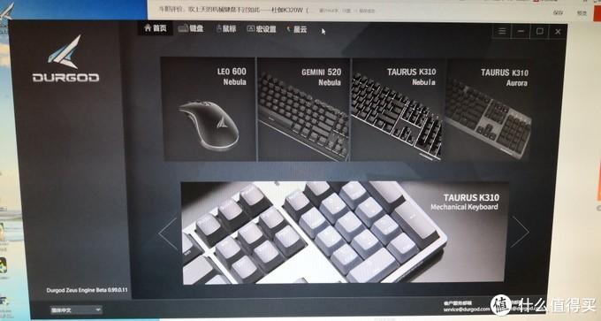 斗胆吐槽,吹上天的机械键盘不过如此——杜伽K320W(银轴)