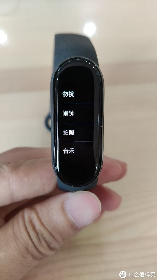 618战绩:最后时刻,我抢购到了小米5手环NFC版!