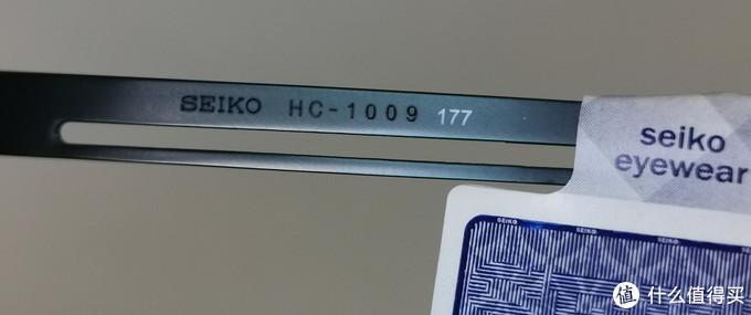312元的镜架值不值——SEIKO精工男款全框钛材质商务眼镜架HC1009伪开箱