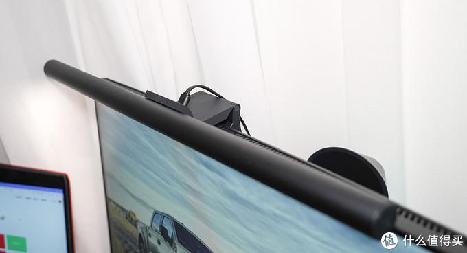 距离小资桌面只差一盏灯 米家MJGJD01YL显示器挂灯众测体验