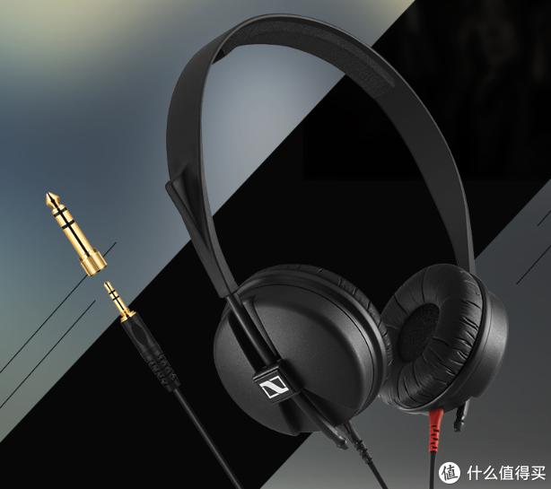 专业监听耳机往往也带有6.35mm转接头,方便连接专业设备。