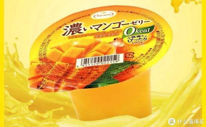 Tarami 果冻