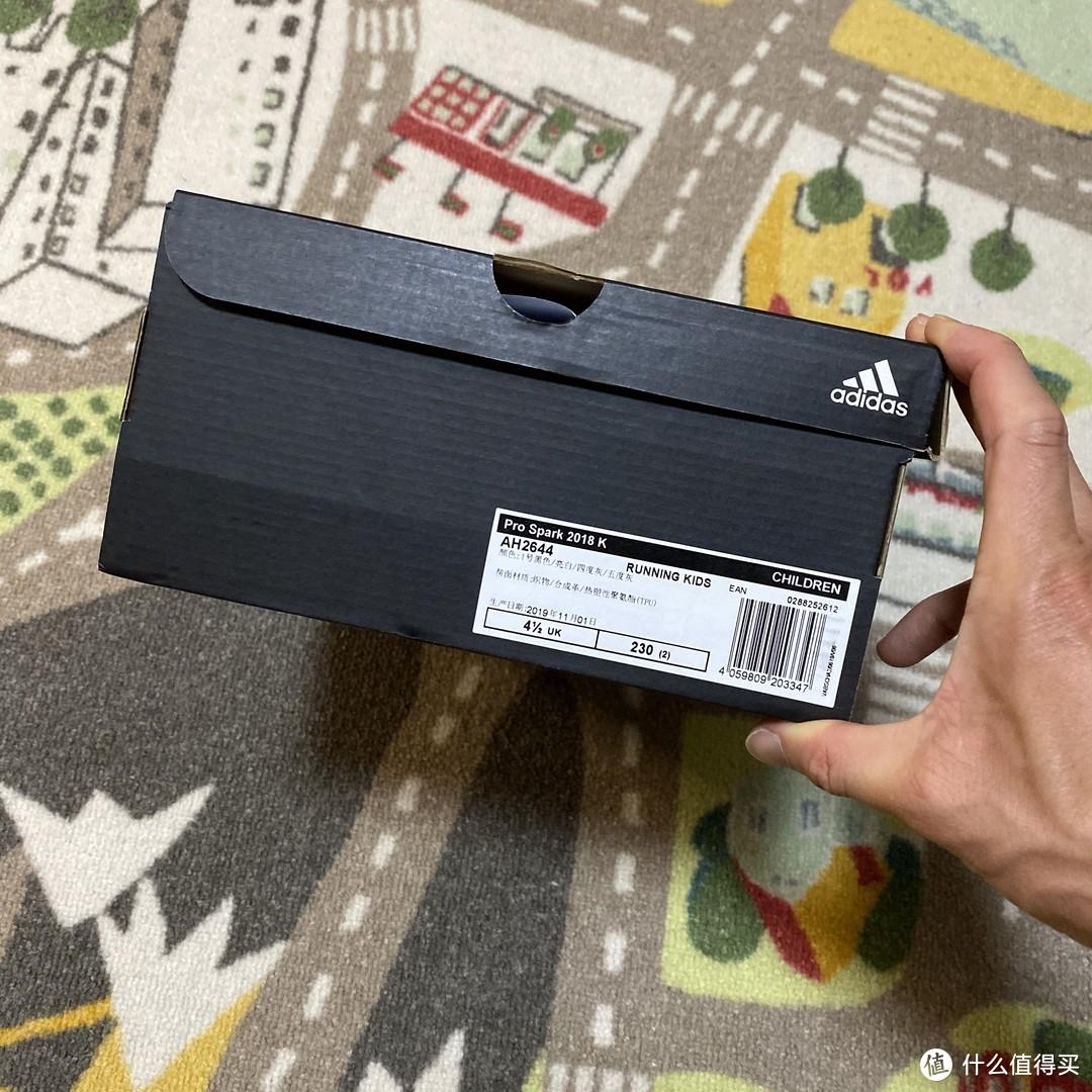 阿迪达斯adidas Pro Spark 2018 K儿童篮球鞋