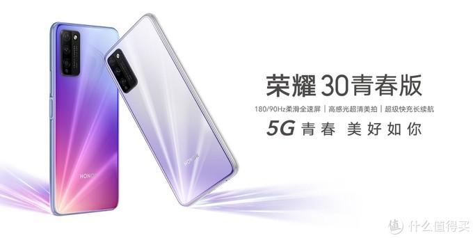 真正的千元级5G手机还要多久?赵明:还得再等等