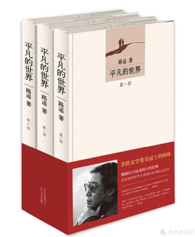 随清华大学录取通知书寄出的5本书,那年没收到?