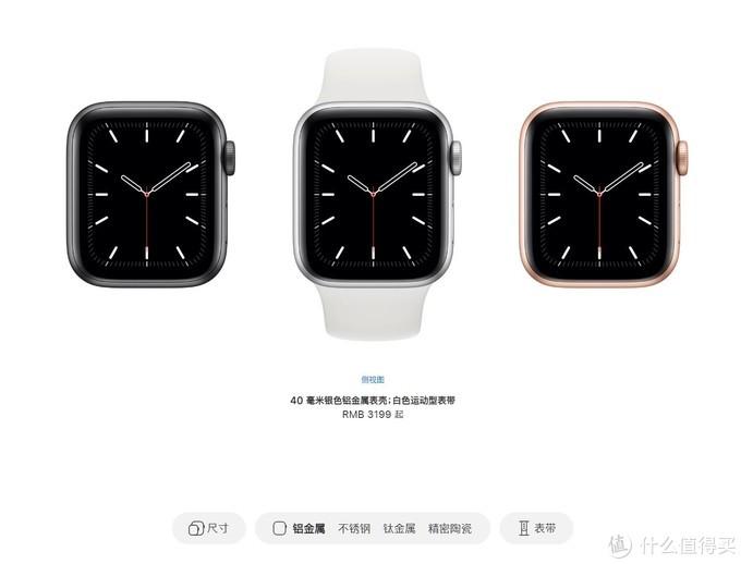 """苹果推出Apple Watch Studio服务, 根据喜好进行""""定制"""""""
