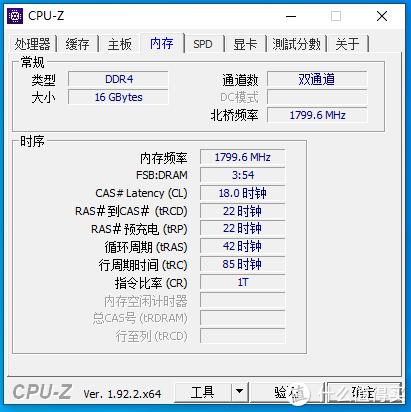 XMP 3600时序18 22 22 42 1T