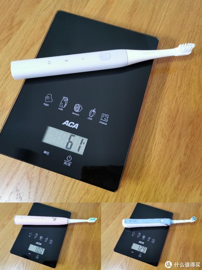 手动牙刷的价格,轻松电动的体验——inncap云洁电动牙刷PT01轻众测