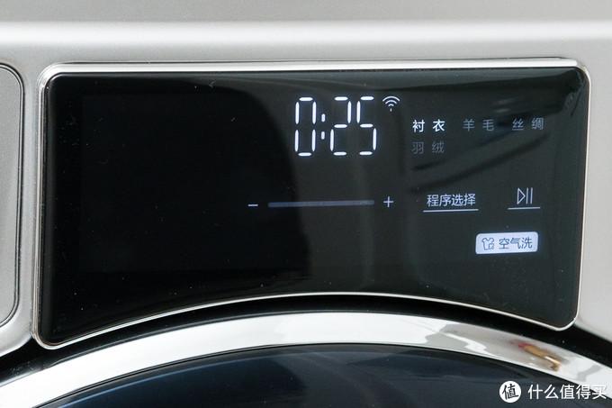 不管南方北方你都需要一台干衣机?海尔混动蒸干、全时反转热泵干衣机新品体验