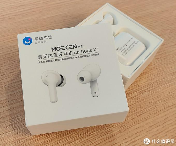 价格只有AirPods Pro的10%,表现却完全不止10%——荣耀Earbuds X1耳机测评