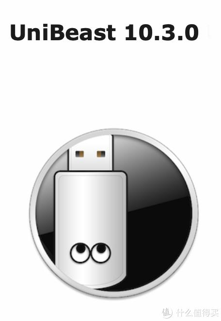使用Clover安装macOS入门指南