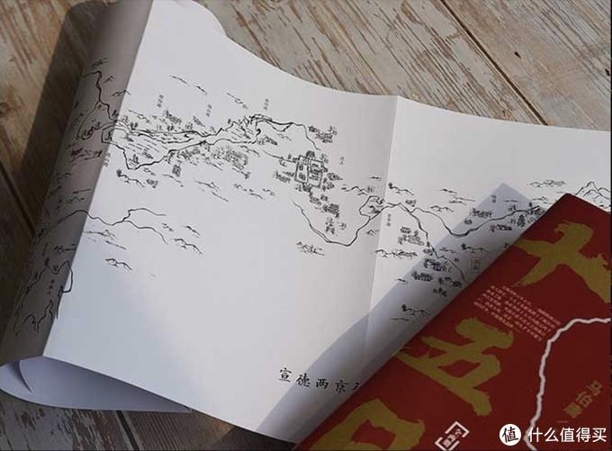 马伯庸推出最新长篇《两京十五日》,讲述大明太子的极速奔跑,万茜打call!