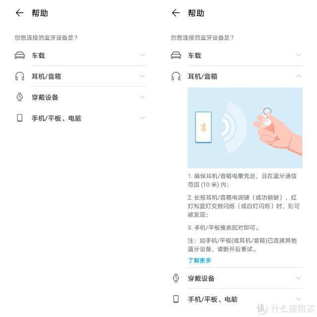 荣耀30青春版:无法让人说拒绝的千元5G真香机