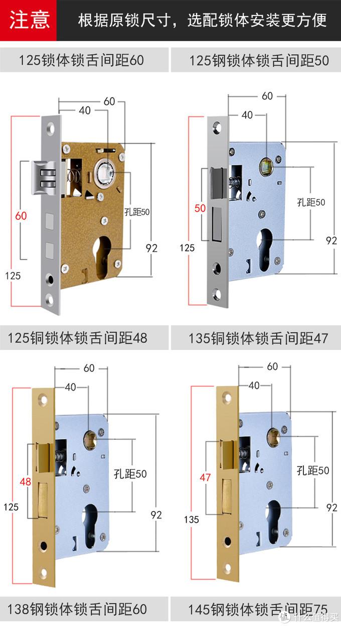 你家卧室门锁还好吗?——自己动手更换室内门锁实录