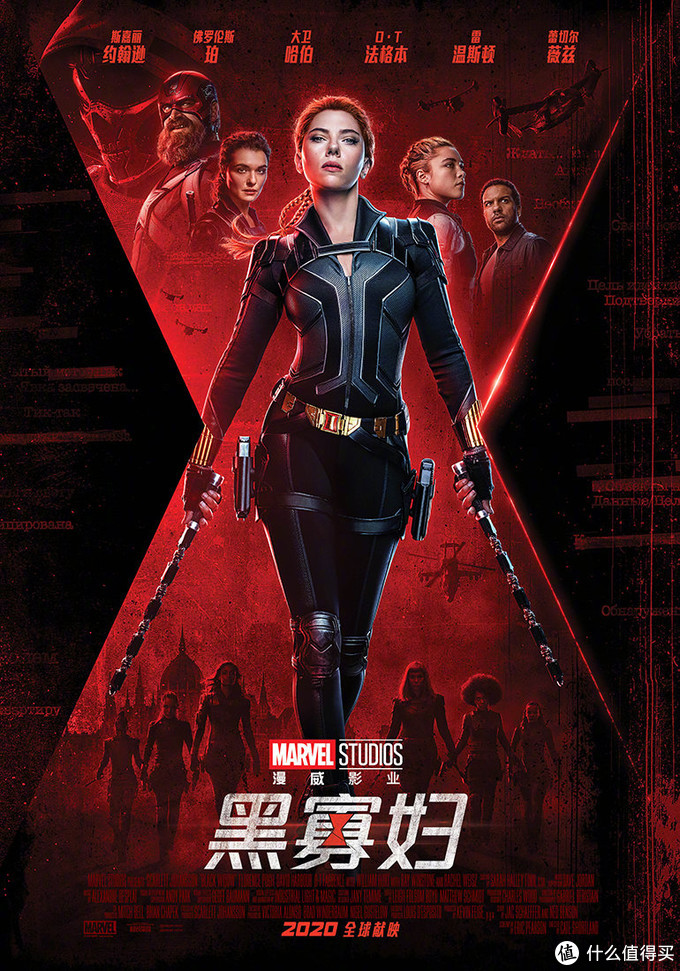 《黑寡妇》导演透露结局:不会特意为主角举办葬礼。娜塔莎将交棒给叶莲娜延续传奇