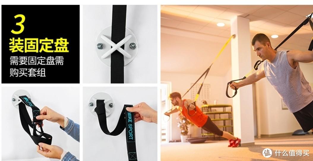 厌倦了撸杠铃和哑铃,来试试这跟万能带子吧-小工具训练之TRX悬挂绳带