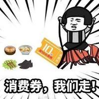 深圳消费券来了,购买智能设备可享受10%补贴 笔记本/手机/电视/平板皆可