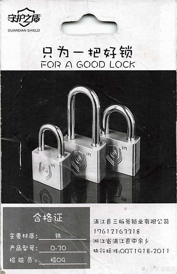 通开挂锁防盗通开锁具家用防水防锈柜门宿舍一把钥匙开多把小锁头