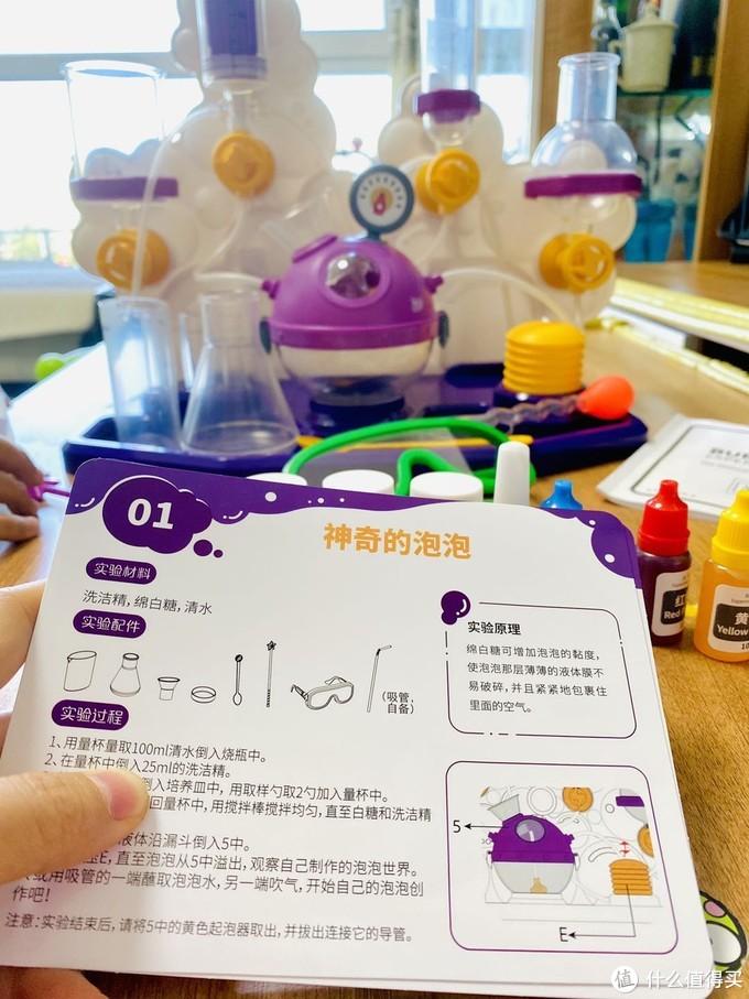 在家STEAM教育,请配上这套专业的玩具!
