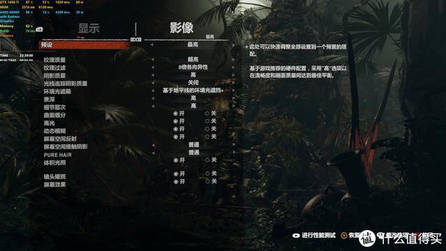 能文能武:ROG 幻14评测