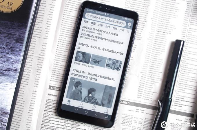 不只是手机+阅读器,掌阅FaceNote F1墨水屏手机上手记及签到返现说明