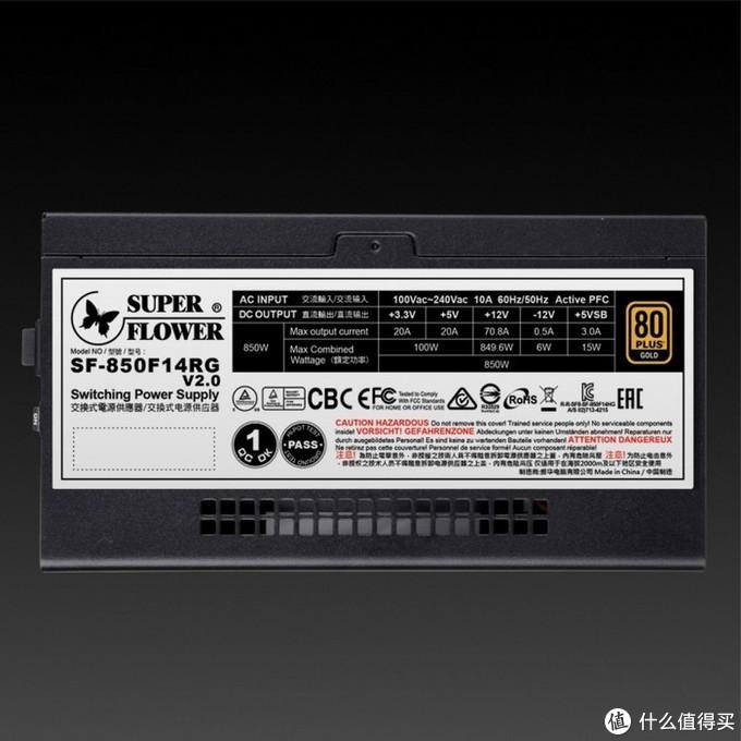 振华发布LEADEX III GOLD ARGB PRO系列电源:魔术插拔接口、遗憾5年质保