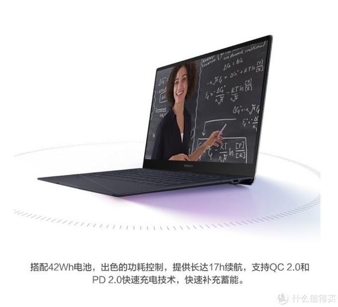 无风扇0噪音、17小时续航、高亮触摸屏:三星Galaxy Book S超轻薄本上架预售