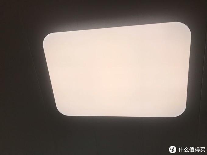 2020年618购买的yeelight初心套装吸顶灯