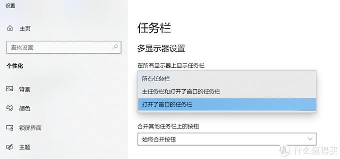 编程娱乐两不误 | 伪程序猿的Windows双屏组建/效率工具/桌面美化指南