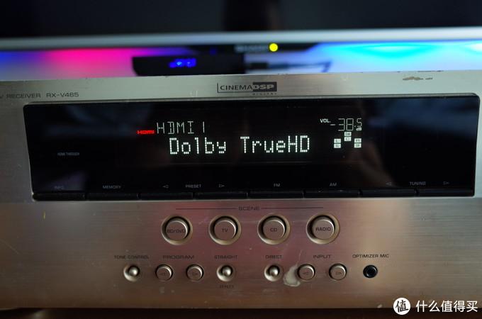 Dolby TrueHD点亮