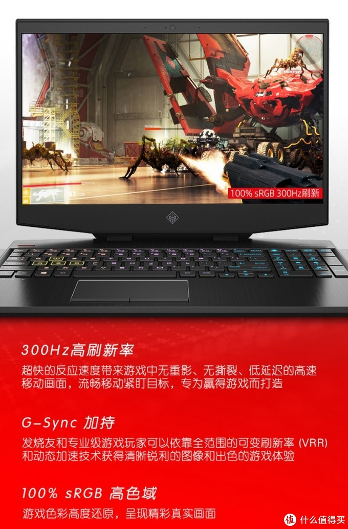 300Hz高刷屏+最高搭载RTX 2080s:惠普暗影精灵6 Air游戏本上架预售