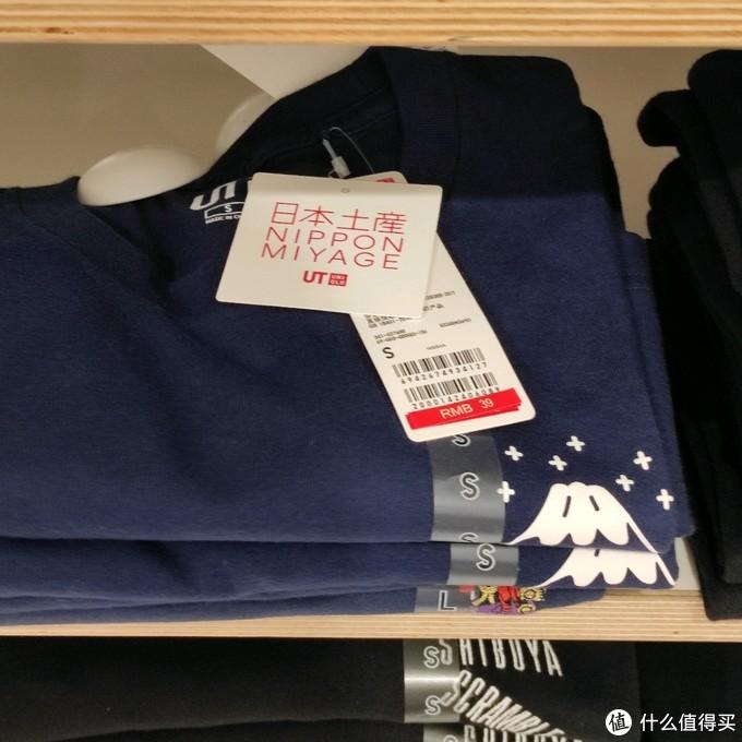 夏日狂欢,优衣库探店~ 实地探访,看看优衣库店里UT促销有哪些好物值得买?