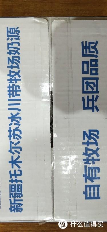 新农 冰川纯牛奶200ml*20袋全脂利乐枕新疆牛奶整箱 利乐包装方便