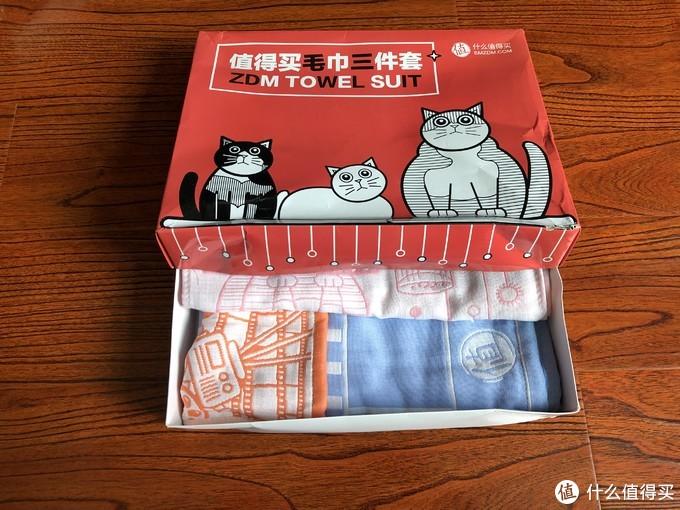 值得买毛巾三件套 开箱晒单