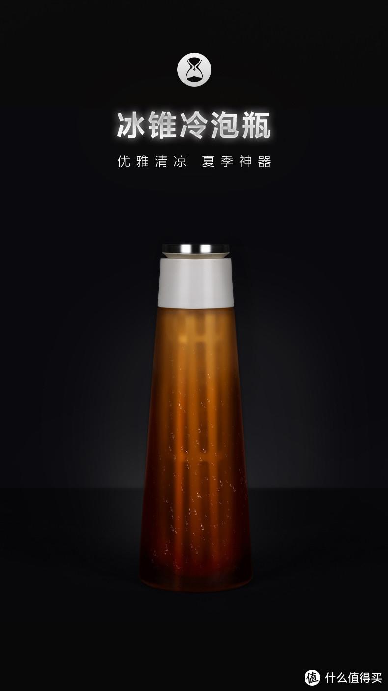 夏日咖啡星人拯救者——泰摩 冰锥冷泡瓶小晒