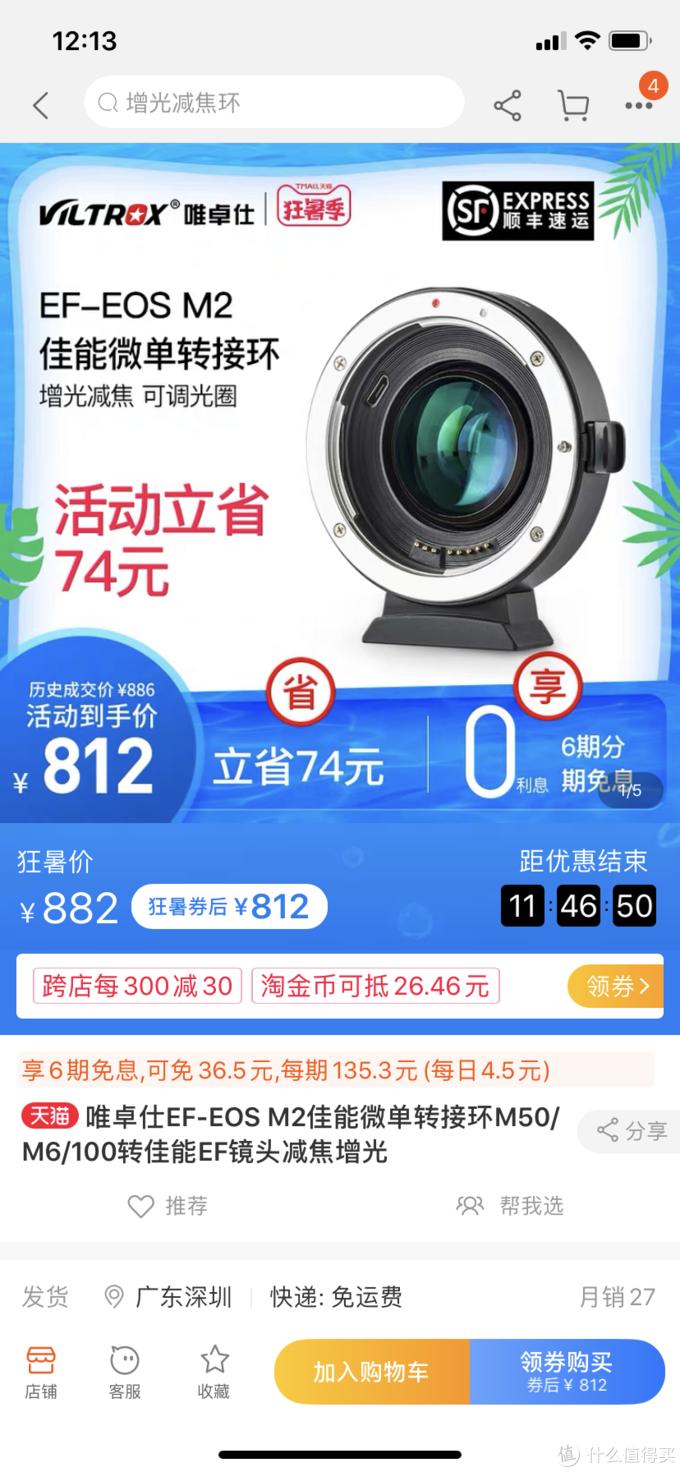 相机高性价比镜头不完全指北攻略