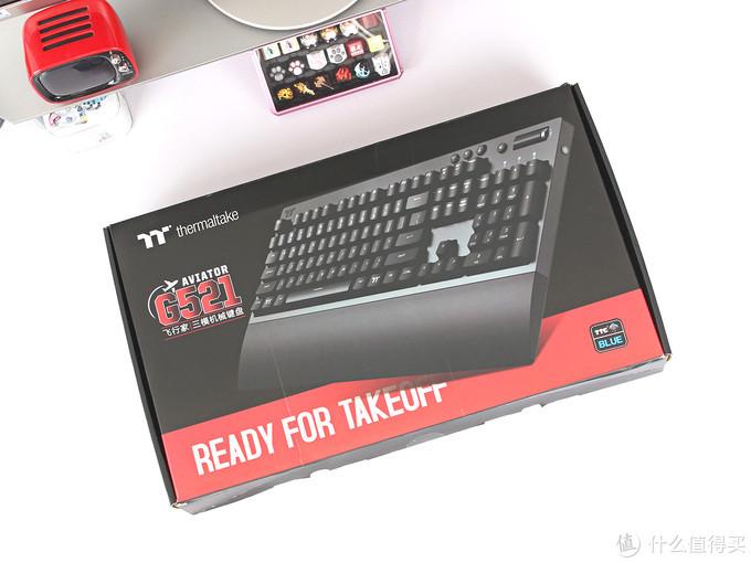 还要什么自行车,TT G521飞行家三模机械键盘分享