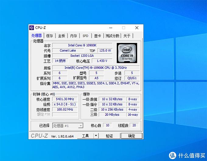 谁才是电竞游戏的出色搭档?英特尔酷睿i9-10900K对比AMD锐龙9 3900X处理器