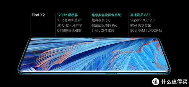 高端玩家换机攻略(4500元以上);除了iPhone,10款安卓旗舰供选
