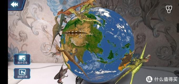 让亲子时光在知识中徜徉——北斗AR地球仪使用体验