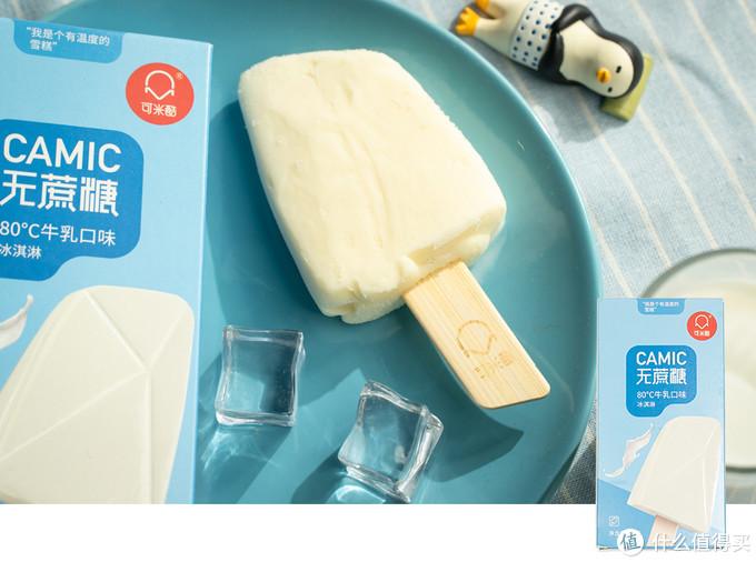106种冰淇淋新品年度大赏,告诉你今夏买什么