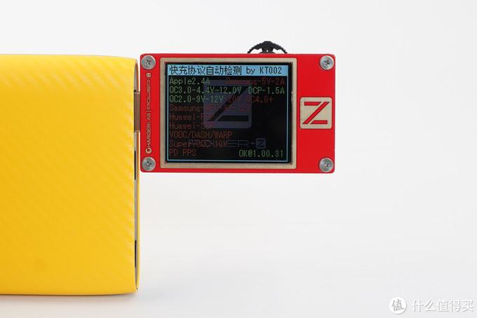 支持30W PD快充和Warp闪充,realme10000mAh充电宝评测RMA156