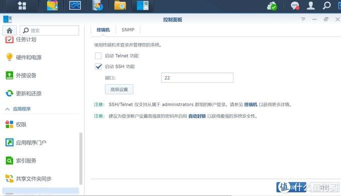 群晖 DS918+免费扩展 ---- M.2 NVMe SSD 缓存变储存空间