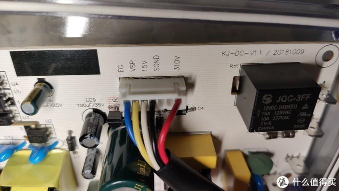 电机线序调整了下,要对调